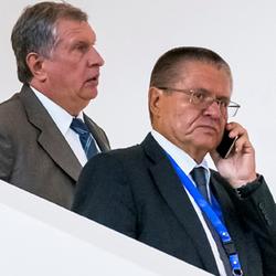 Rosneft Sale A Coup For Putin Confidant