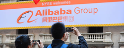 China: Goldman Guru To Guide Alibaba's Global Growth