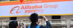 China: Goldman Guru To Guide Alibaba's Global Growth