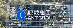 Tech Finance Gets Tricky In China As Ant IPO Shelved