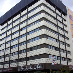 Tunisian Bank Receives ISO 27001 Certification