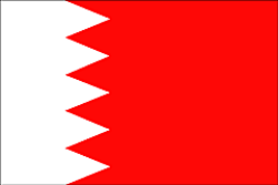 Featured image for Bahrain
