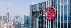 World's Biggest Emerging Market Banks