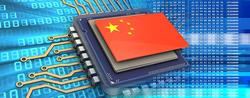 China: Innovation Nation