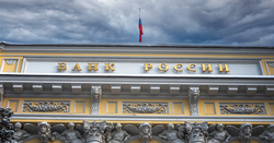 Bank Of Russia Prepares For Digital Ruble Launch
