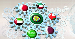 GCC Banks Reach Into New Markets