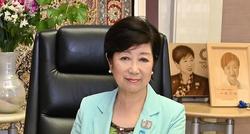 Leadership Insights: Tokyo Gov. Yuriko Koike