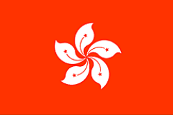 Featured image for Hong Kong