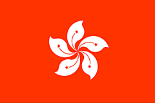 Hong Kong GDP Forecast 2017, Economic Data & Country