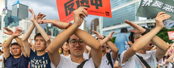 The End Of Hong Kong's Autonomy?