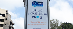 India Sparks A Real-Time Payments Revolution