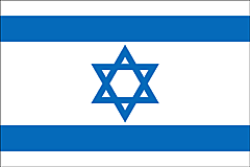 Featured image for Israel