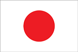 Featured image for Japan
