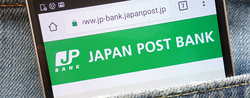 Japan Post Bank To Establish Hedge Fund In Hunt For Yield