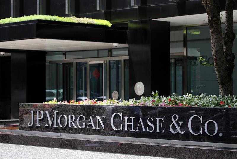 JPMorgan Chase HQ NY