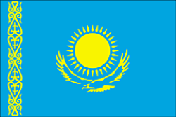 Featured image for Kazakhstan