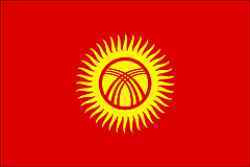 Featured image for Kyrgyzstan