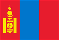 Featured image for Mongolia
