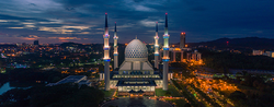 The Innovators 2019: Islamic Finance