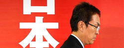 New Economy Minister Faces Rocky Path