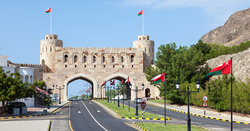 Oman At A Crossroads