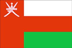 Featured image for Oman