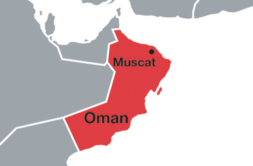 Oman gdp forecast 2017 economic data country report gross building inclusion qa with bank muscat ceo abdul razak ali issa gumiabroncs Image collections