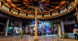 Oman: Looking Up