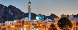 Oman's New Ruler Faces Economic Challenges