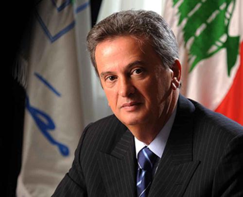Riad Salameh Bank of Lebanon