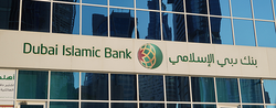 Safest Islamic Banks In The GCC