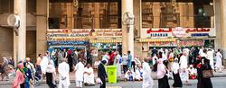 Saudi Arabia: On The Road Of Reform