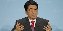 JAPAN AND INDIA OPTIMISTIC ABOUT FUTURE RELATIONSHIP
