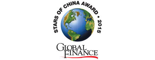 Featured image for Global Finance Names The Stars of China 2015