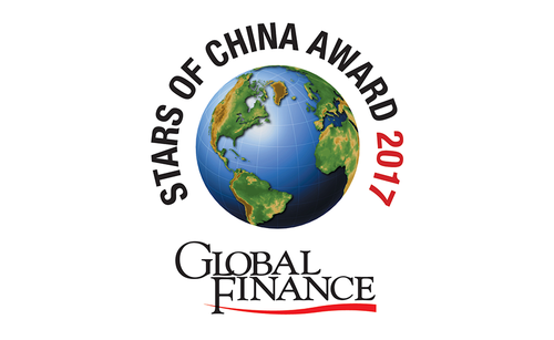 Featured image for Global Finance Announces The Stars Of China 2017