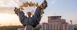 Ukraine: Rule Of Lawlessness