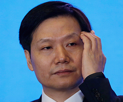 Xiaomi IPO Falls Short Of Hype