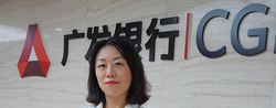 Q&A With Stars Of China Most Innovative Bank