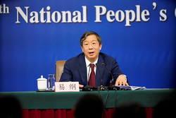 China's New Central Bank Governor: More Follower Than Leader?