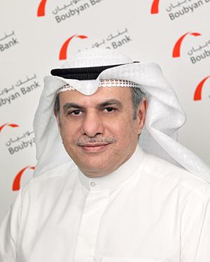 Abdel Boubyan Bank