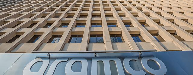 Saudi Aramco IPO Unlikely Despite Big Profits | Global Finance Magazine