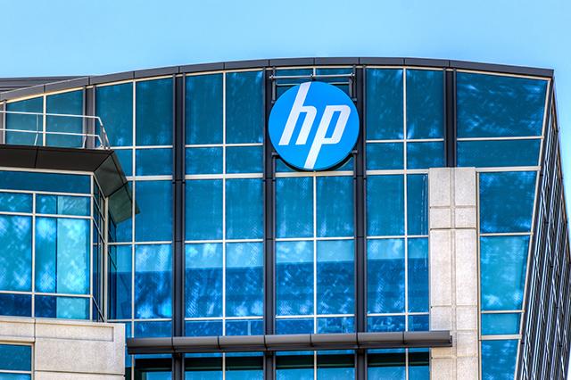 HP HQ 640