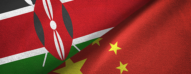 Kenya Becomes Oil Exporter Propelled By China Deal | Global