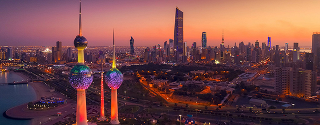 Kuwait: From Frontier To Emerging Market | Global Finance