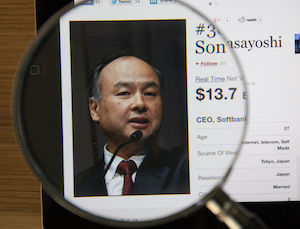 Masayoshi Son: Innovation Financier | Global Finance Magazine
