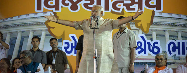 Narendra Modi giving speech.