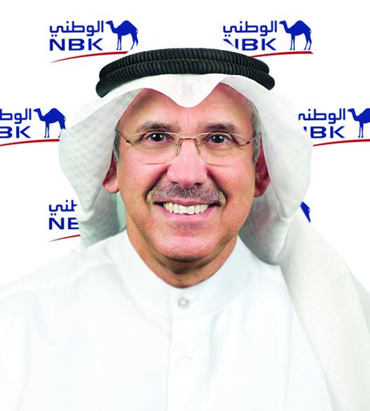 Naser Musaed Al-Sayer NBK