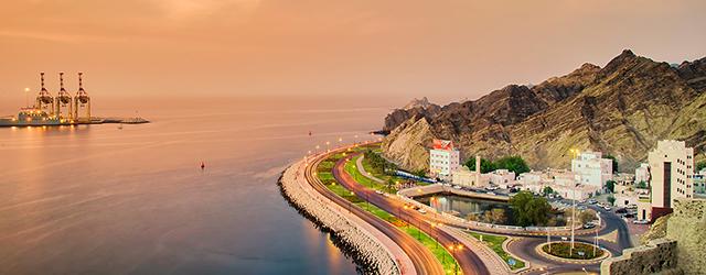 Oman Faces Cash Crunch Amid US-Iran Tensions | Global Finance Magazine