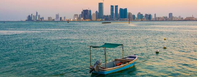 Bahrain Diversifies To Draw FDI   Global Finance Magazine