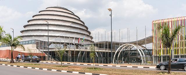 The Kigali Convention Center, Rwanda